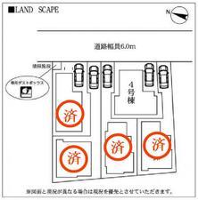 さいたま市緑区大字大門 3,744万円