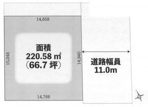 練馬区土支田2丁目 13,980万円