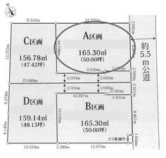 練馬区石神井町6丁目 14,000万円