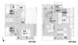練馬区桜台5丁目 6,390万円